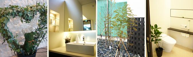 インテリア お手洗い ガーデン トイレ
